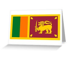flag of Sri Lanka Greeting Card