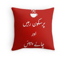 Keep Calm and Drink Chai - Red Throw Pillow