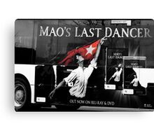 Mao's Last Dancer Canvas Print