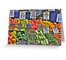 Market Fruit & Veggies Greeting Card