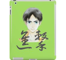 """Shingeki (Attack)"" from Shingeki no kyojin(Attack on Titan) iPad Case/Skin"