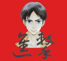 """Shingeki (Attack)"" from Shingeki no kyojin(Attack on Titan) Baby Tee"