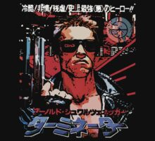 T-800 by Studio Number Six