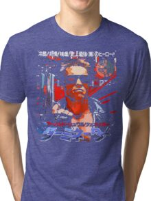 T-800 Tri-blend T-Shirt