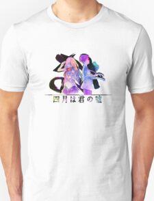 Shigatsu wa Kimi no Uso / Colorful  T-Shirt