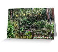 Morning In Paradise Greeting Card