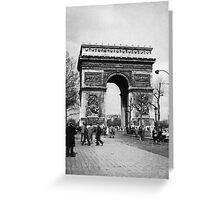 Arc de Triomphe - Paris 1960 Greeting Card