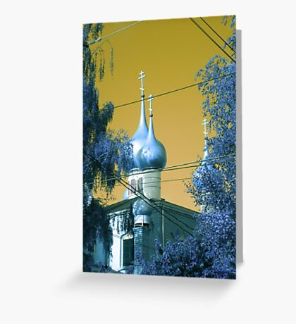 Domed Greeting Card