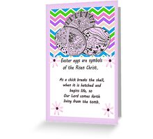 Easter Egg Story Galacurlz Greeting Card
