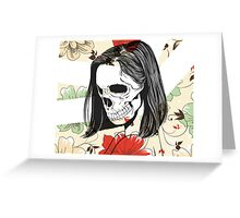 Skully Greeting Card