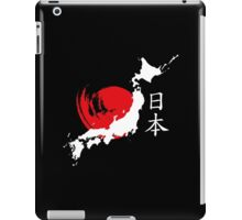 Japan (white) iPad Case/Skin