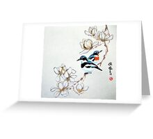Magnolia and Two Birds Greeting Card