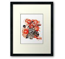 dragon fist Framed Print