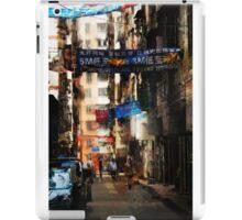 Hi-Tech Workers' Quarters, Shandzhou iPad Case/Skin