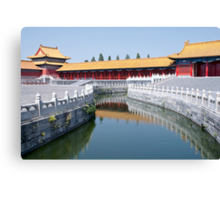 Beijing: Within The Forbidden City Canvas Print