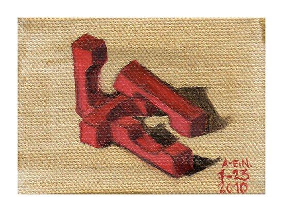 Red Blocks by Amy-Elyse Neer