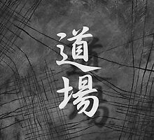 Dojo, Black and White Japanese Wall Art by soniei
