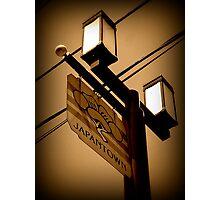 Japantown San Jose, CA Photographic Print