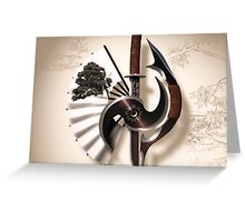 Martial Arts Weapon Series Greeting Card