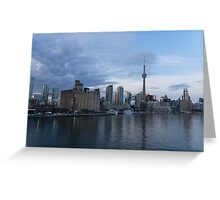 TO Harbour - Toronto's Skyline From The Island Airport Greeting Card