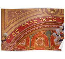 The Great Synagogue, Pest, 45 Poster