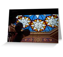 The Great Synagogue, Pest, 50 Greeting Card