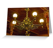 The Great Synagogue, Pest, 55 Greeting Card
