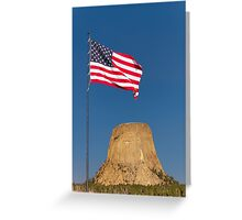 Sunrise over Devils Tower .2 Greeting Card