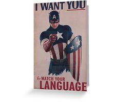 Age Of Ultron - Watch Your Language! Greeting Card