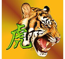 Year of the Tiger Photographic Print