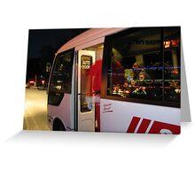'Believe' - Lobethal, Adelaide Hills Greeting Card