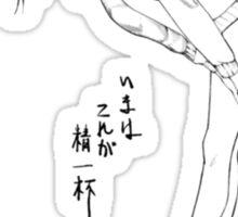 Hariquin Gori (Anime Character) Sticker