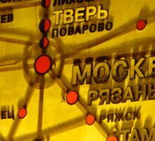 Railway Map Sticker