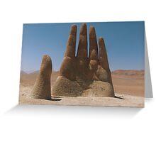Give me a hand, Atacama Desert, Chile Greeting Card
