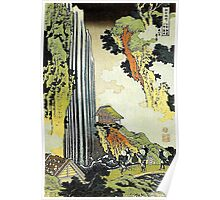 'Waterfall' by Katsushika Hokusai (Reproduction) Poster
