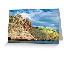 landscape Balaklava bay Greeting Card