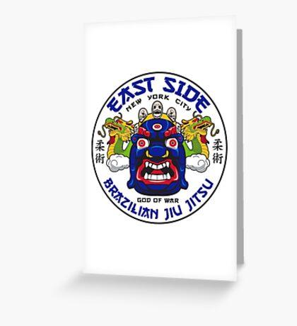 ESBJJ East Side Brazilian Jiu Jitsu Greeting Card
