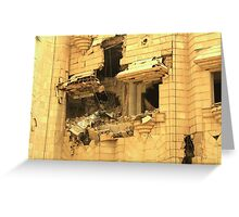 US Air Force bombing Greeting Card
