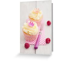 Two cupcakes Greeting Card