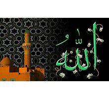 Islamic Photographic Print