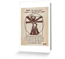 ZEEK the Martian geek ... aka Cattapan's Martian Greeting Card