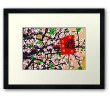 Glowing Cherry Blossom Framed Print