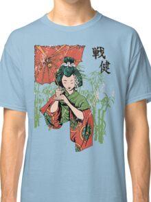 Japan girl Classic T-Shirt