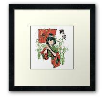 Japan girl Framed Print
