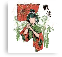 Japan girl Canvas Print