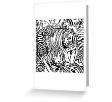 Tigers 1 Greeting Card