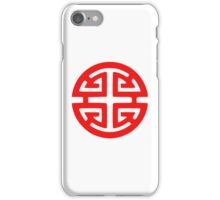Chinese Lu Symbol iPhone Case/Skin