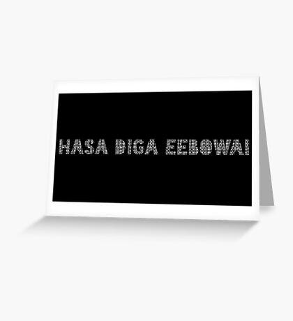 Hasa Diga Eebowai The Book of Mormon Greeting Card