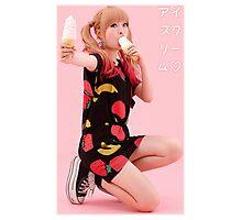 """Kyary Pamyu Pamyu """"Ice Cream"""" Photographic Print"""
