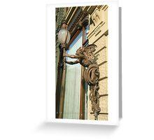 Gargoyle lamp Greeting Card